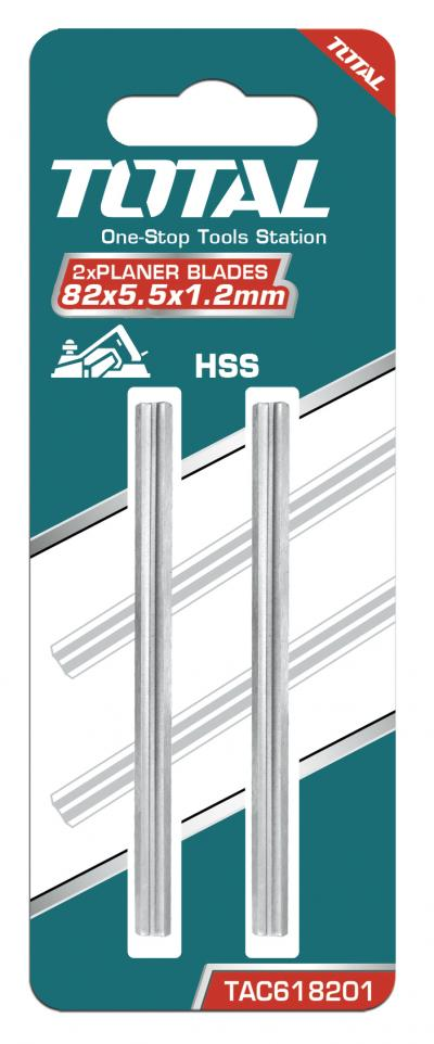 Set lame rindea electrica HSS -  82X5.5X1.2mm - 2 buc (INDUSTRIAL)